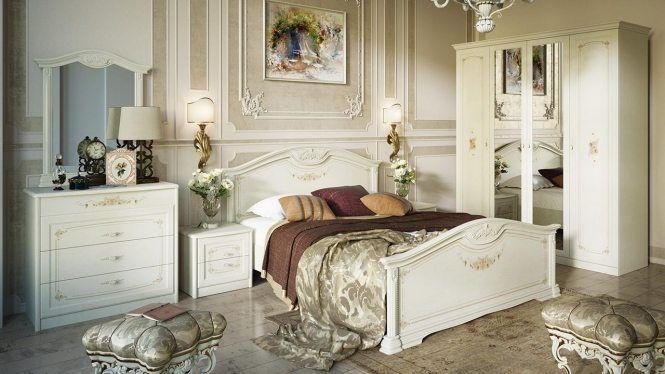 «Лючия» модульная спальня